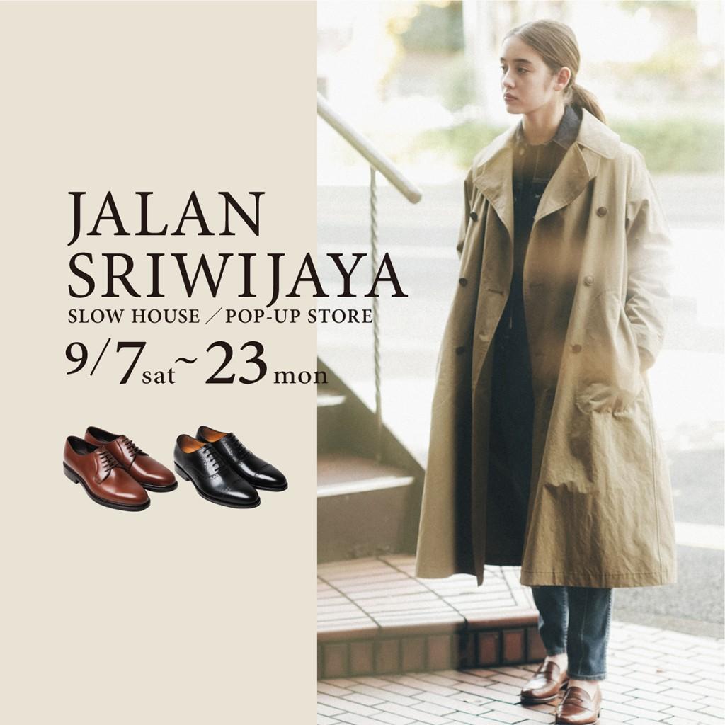 201909-JALAN SRIWIJAYA-インスタ-